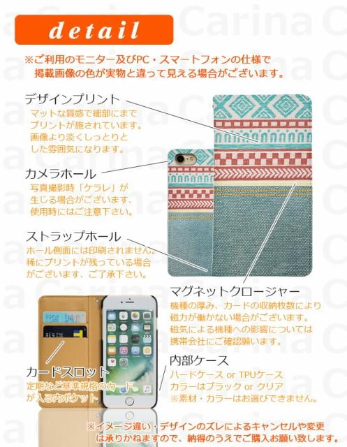 スマホケース DM-01G ドコモ ディズニー モバイル Disney Mobile DM-01G 手帳型スマホケース ハワイアン bn349 横開き (ドコモ Disn