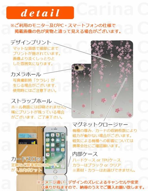 スマホケース 403SH/SoftBank ソフトバンク アクオス クリスタル 2 AQUOS CRYSTAL 2 403SH 手帳型スマホケース 桜 bn361 横開き (ソ