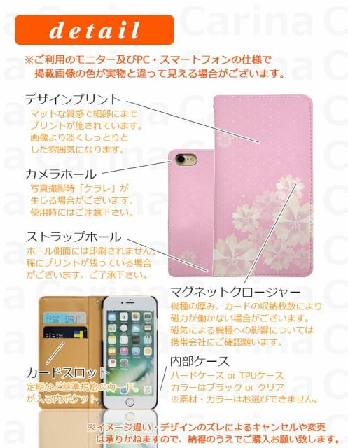 スマホケース iPhone7 アップル アイフォン 7 iPhone 7 手帳型スマホケース 桜 bn362 横開き (アップル iPhone 7 アイフォン 7)