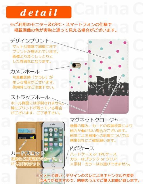 スマホケース iPhone5c アップル アイフォン 5c iPhone 5c 手帳型スマホケース リボン bn052 横開き (アップル iPhone 5c アイフォ