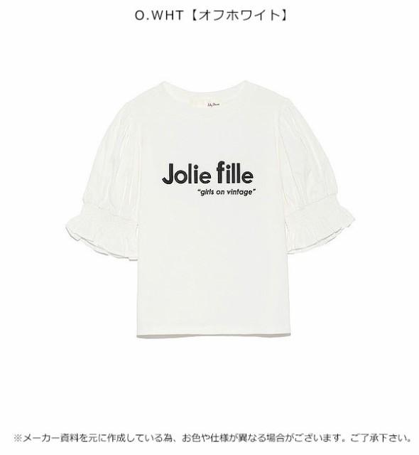 リリーブラウン Lily Brown 6月上旬予約 異素材スリーブTシャツ Tシャツ トップス 半袖 レディース ロゴ ボリューム袖 LWCT181022