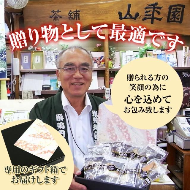 高級お茶漬けセット(10種類)金目鯛、炙り河豚、蛤、鮭、鰻、磯海苔、焼海老、蜆、蟹、鮎 送料無料 魚