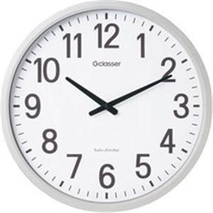 5000円以上送料無料 電波掛時計 ザラージ GDK-001 家電 生活家電 置き時計・掛け時計
