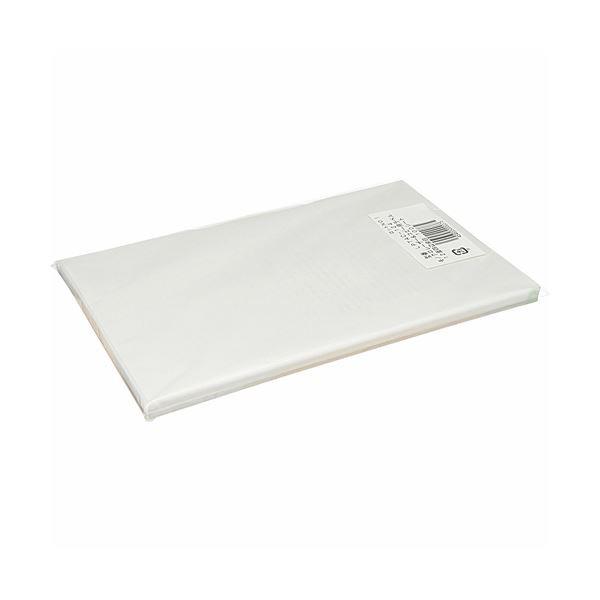 5000円以上送料無料 (まとめ) TANOSEE マルチプリンターラベル スタンダードタイプ A4 12面標準 83.8×42.3mm 四辺余白付 1冊(100シー