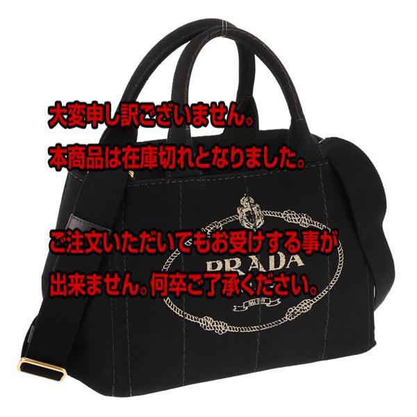 レビューで次回2000円オフ 直送 プラダ PRADA バッグ ハンドバッグ レディース 1BG439CANAPA-NER