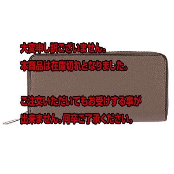 > ga naar de webshop
