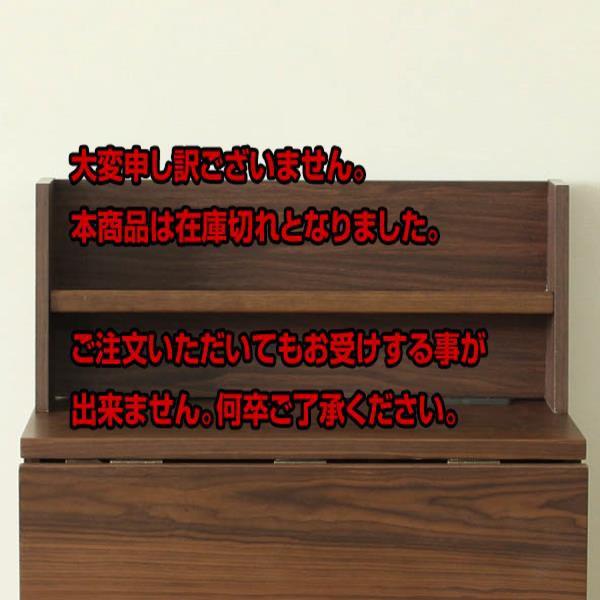 レビューで次回2000円オフ 直送 関家具 インテリア 収納 ラック 70上置 オレガノ WN 196214 【代引き不可】
