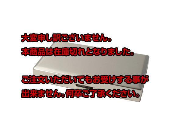 返品可 レビューで次回2000円オフ 直送 坪田パール TSUBOTA PEARL シガレットケース エリカ12 Sサテン PEARL 1-28226-61