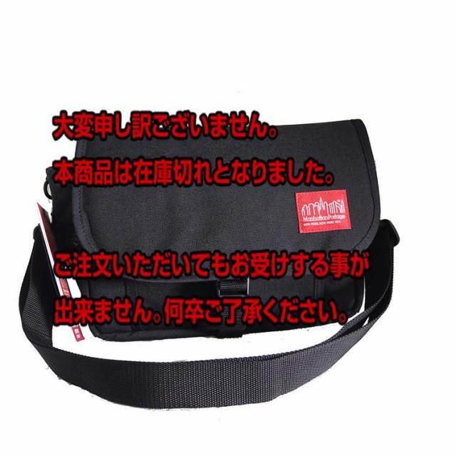 レビューで次回2000円オフ 直送 マンハッタンポーテージ MANHATTAN PORTAGE メッセンジャーバッグ ユニセックス 1545-BK ブラック