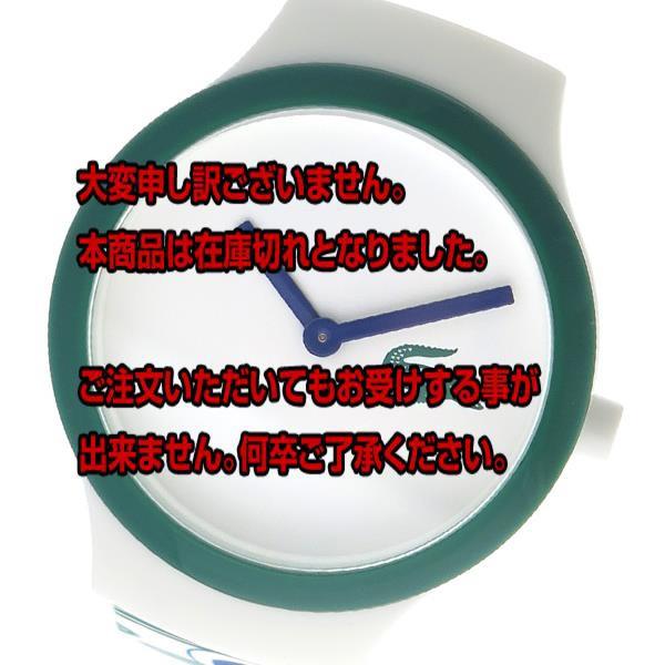レビューで次回2000円オフ 直送 ラコステ LACOSTE クオーツ メンズ 腕時計 2020126 ホワイト