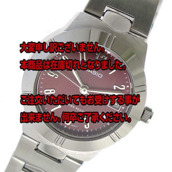 返品可 レビューで次回2000円オフ 直送  【希少逆輸入モデル】 カシオ CASIO クオーツ レディース 腕時計 LTP-1241D-4A2DF レッド