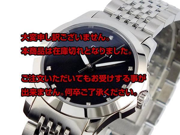 レビューで次回2000円オフ 直送 グッチ GUCCI Gタイムレス 腕時計 YA126505