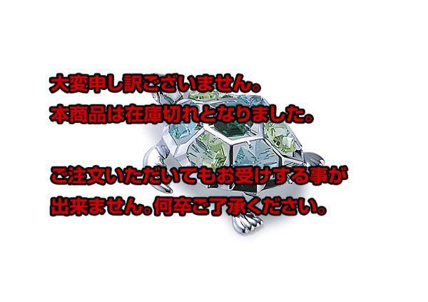 返品可 レビューで次回2000円オフ 直送 クリストクラフト CRYSTOCRAFT うみがめ 850-420