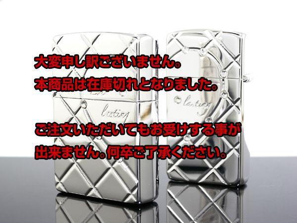 レビューで次回2000円オフ 直送 ジッポ ZIPPO ライター ハートオブグラス ペアーセット HG-SP
