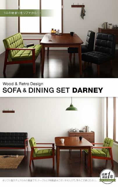 ソファ&ダイニングセット DARNEY ダーニー 3点セット(テーブル+チェア2脚) W90 チェアカラー ミックス                         Skontaktuj się z nami