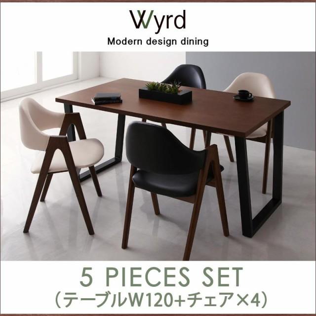 天然木ウォールナットモダンデザインダイニング Wyrd ヴィールド 5点セット(テーブル+チェア4脚) W120 チェアカラー 【チェア4脚】ホワ