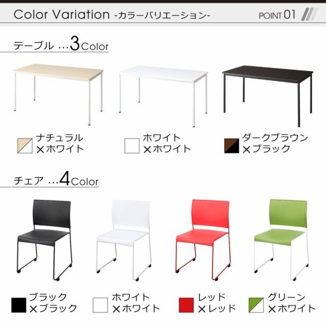 多彩な組み合わせに対応できる 多目的オフィスワークテーブルセット ISSUERE イシューレ オフィステーブル 奥行70cmタイプ W180 テーブ