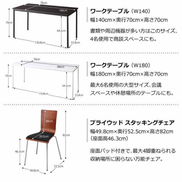 多彩な組み合わせに対応できる 多目的オフィスワークテーブルセット CURAT キュレート オフィステーブル 奥行70cmタイプ W120 テーブル