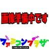 (SWI)薄桜鬼 真改 風華伝 for Nintendo Switch 限定版(メール便発送不可)(新品)(2018年9月6日発売)