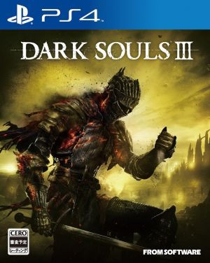 (メール便送料無料)(PS4)DARK SOULS3(ダークソウル3)(新品)(取り寄せ)