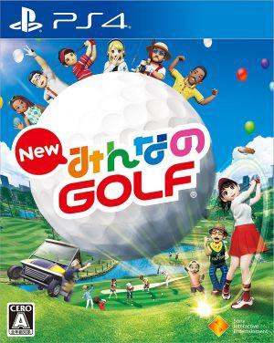(メール便送料無料)(PS4)New みんなのGOLF(新品)