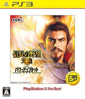 (メール便送料無料)(PS3)信長の野望 天道withパワーアップキット(PLAYSTATION3 the Best)(新品)(取り寄せ)