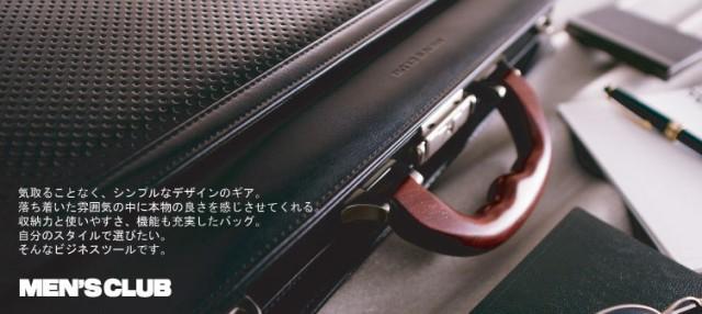 カバン、かばん、鞄