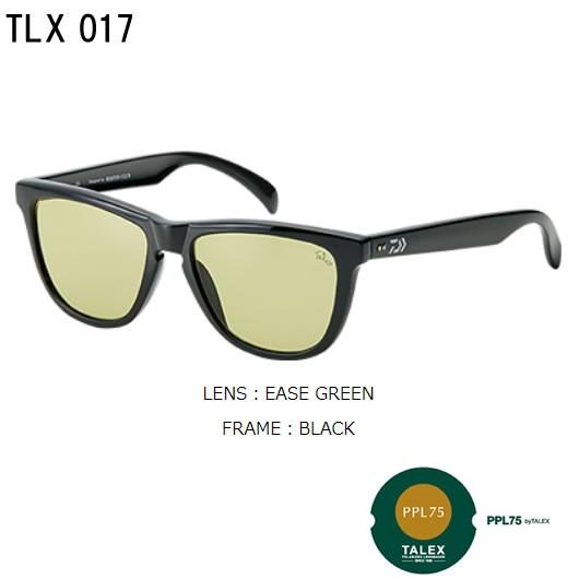ダイワ 偏光グラス TLX017 イーズグリーン (偏光サングラス)