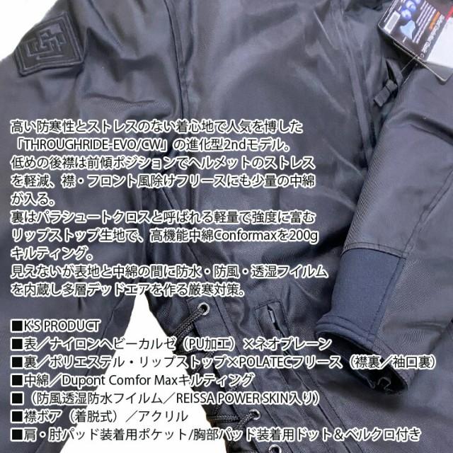 ファブリックジャケット