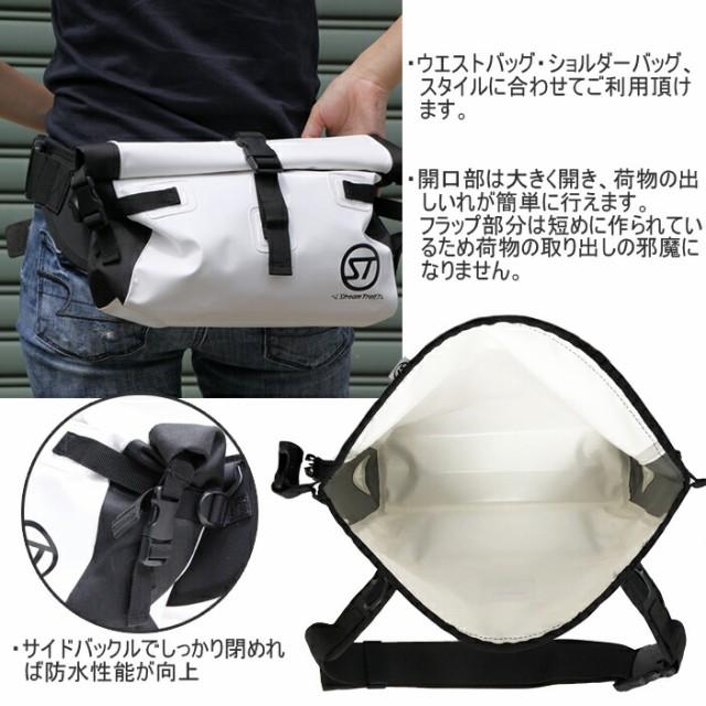 サイクルバッグ