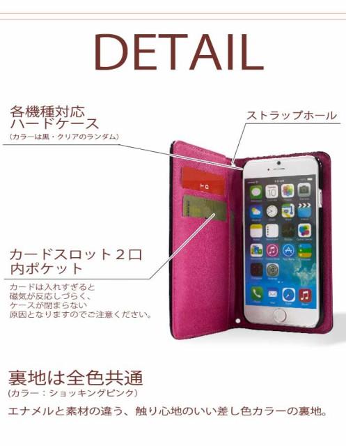 スマホケース HTC U11 HTV33 専用 α ハートエナメル ベルトなし ノート型 スマホ 手帳型 au FJ6335