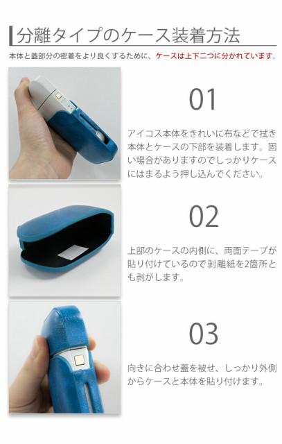 【 アイコスケース 】 レザー デザイン アイコス iQOS iQOSケース チャージャー ケース 収納 耐衝撃 レザー調 fj3852