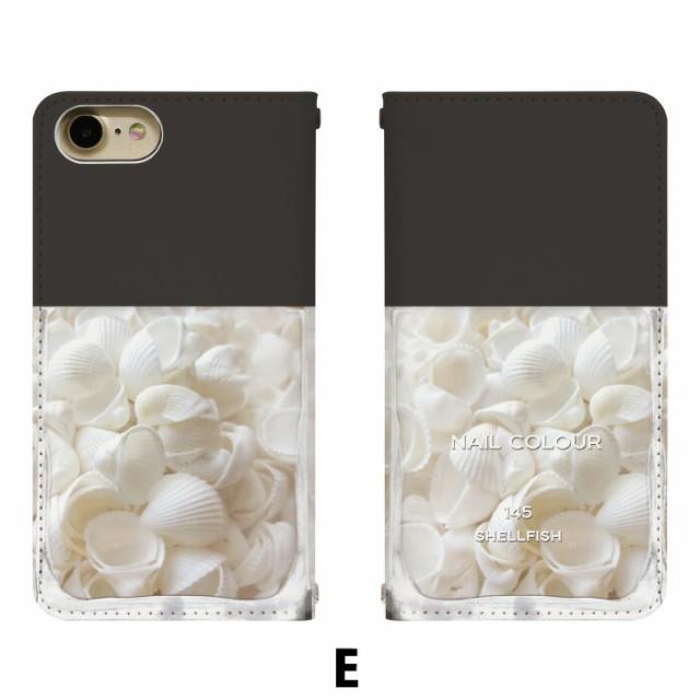 スマホケース 手帳型 DIGNO E 503KC 携帯ケース 503KC ネイルコレクション2 Y!mobile DIGNO カバー bn214