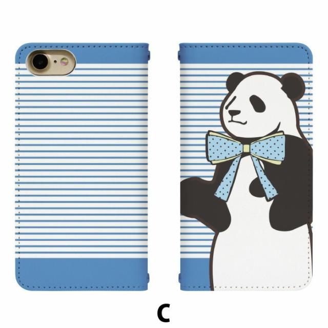 スマホケース 手帳型 アイフォン8 iPhone8 携帯ケース iPhone8 リボンパンダさん apple iPhone カバー bn238