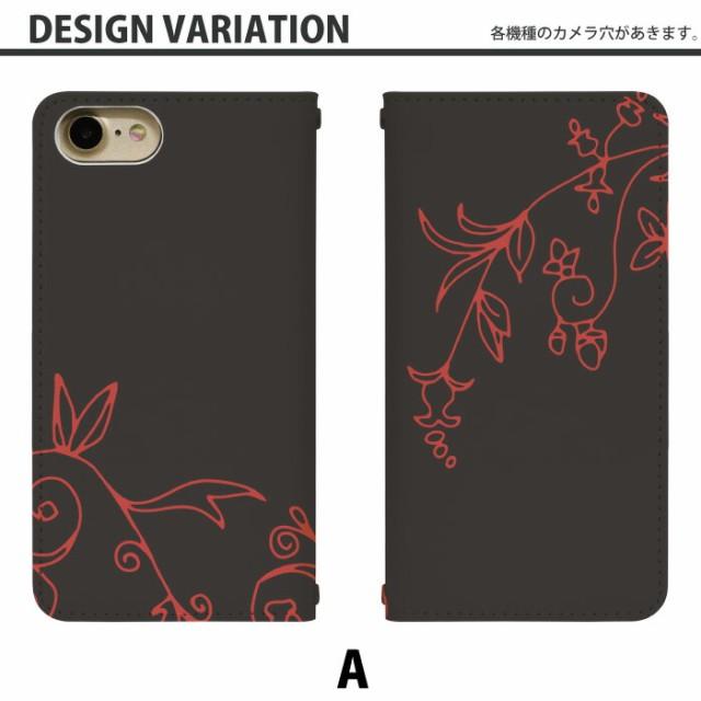 スマホケース 手帳型 AQUOS R SH-03J 携帯ケース SH-03J Drawing Flower docomo AQUOS カバー bn459