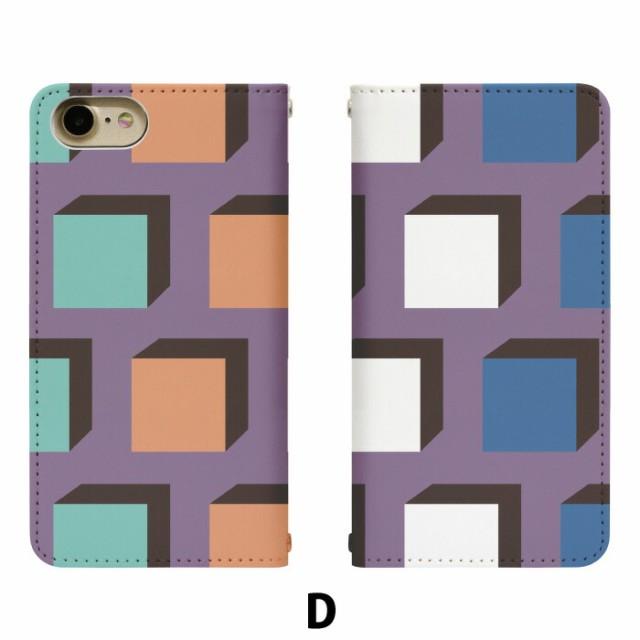 スマホケース 手帳型 アイフォン7 iPhone7 携帯ケース iPhone7 ブロック apple iPhone カバー bn474