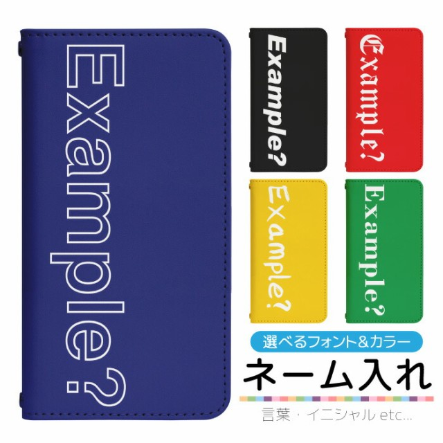 スマホケース 手帳型 Xperia A2 SO-04F 携帯ケース SO-04F オリジナル文字入れ docomo Xperia カバー bn486