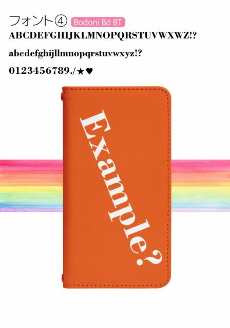 スマホケース 手帳型 AQUOS ea 606SH 携帯ケース 606SH オリジナル文字入れ_slope softbank AQUOS カバー bn488
