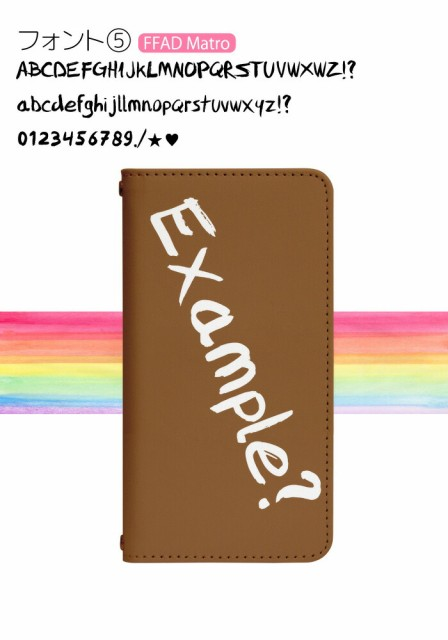 スマホケース 手帳型 Xperia XZ1 SOV36 携帯ケース SOV36 オリジナル文字入れ_slope au Xperia カバー bn488
