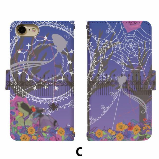 スマホケース 手帳型 アイフォン5S iPhone5S 携帯ケース iPhone5s 童話 apple iPhone カバー di007