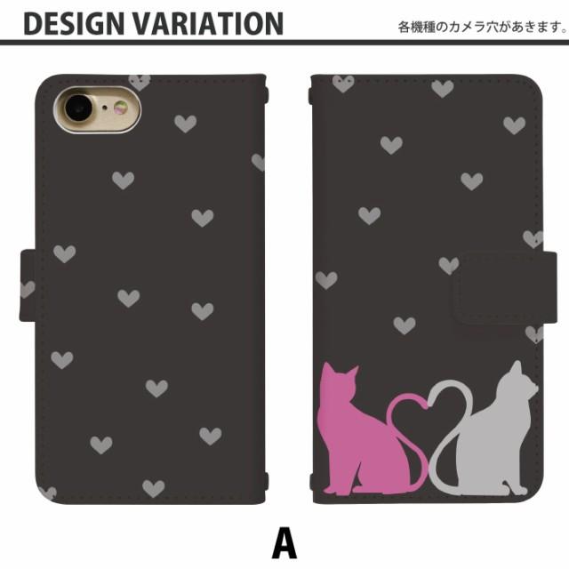 スマホケース 手帳型 アイフォン6プラス iPhone6 plus 携帯ケース iPhone6Plus 猫ハート apple iPhone カバー di033