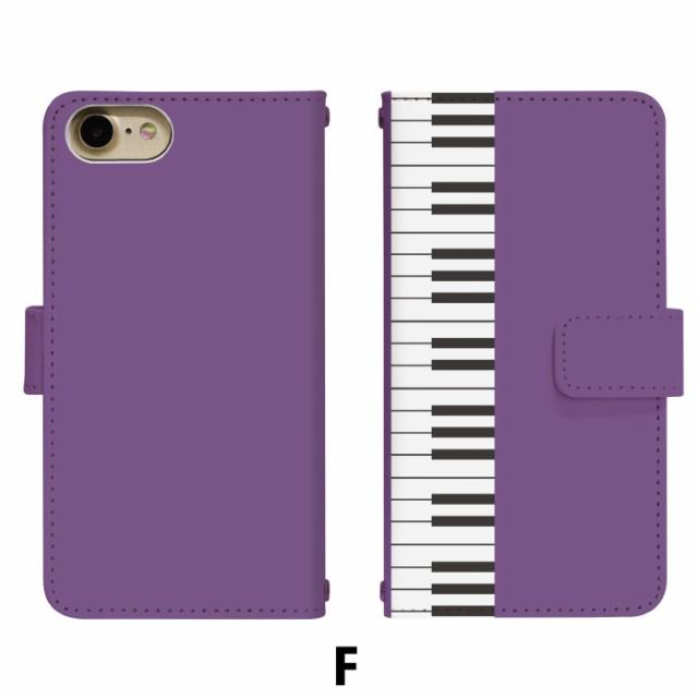 スマホケース 手帳型 Android One 507SH 携帯ケース 507SH ピアノ Y!mobile Android カバー di035