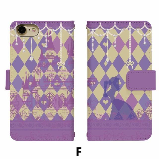 スマホケース 手帳型 アイフォンSE iPhone SE 携帯ケース iPhoneSE お姫様 apple iPhone カバー di148