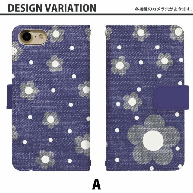スマホケース 手帳型 Galaxy Feel SC-04J 携帯ケース SC-04J デニムフラワー docomo Galaxy カバー di225