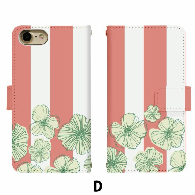 スマホケース 手帳型 アイフォン6sプラス iPhone6sPlus 携帯ケース iPhone6sPlus ボタニカルボーダー apple iPhone カバー di328