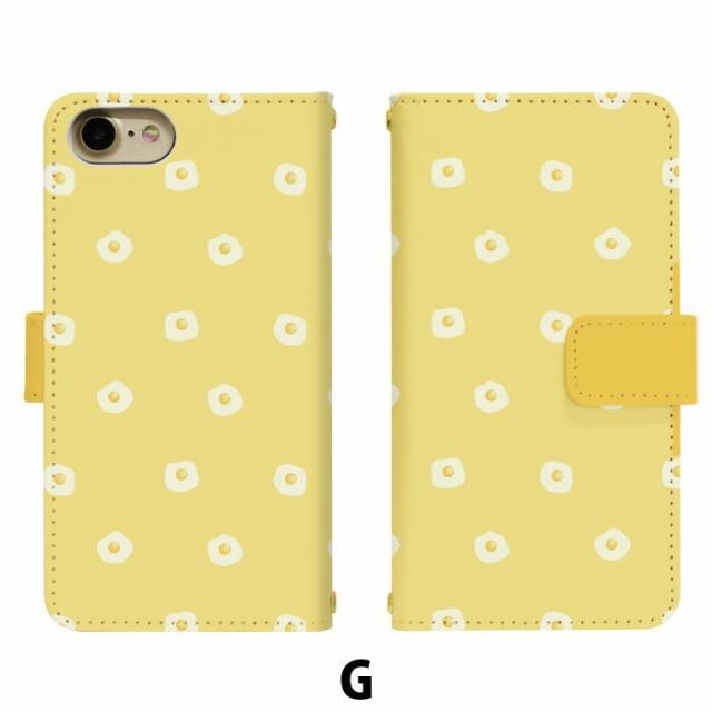 スマホケース 手帳型 アイフォン5 iPhone5 携帯ケース iPhone5 目玉焼き apple iPhone カバー di341