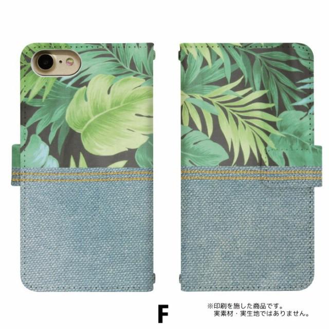 スマホケース 手帳型 DIGNO W KYV40U 携帯ケース KYV40U ハワイアンデニム UQ mobile DIGNO カバー di349