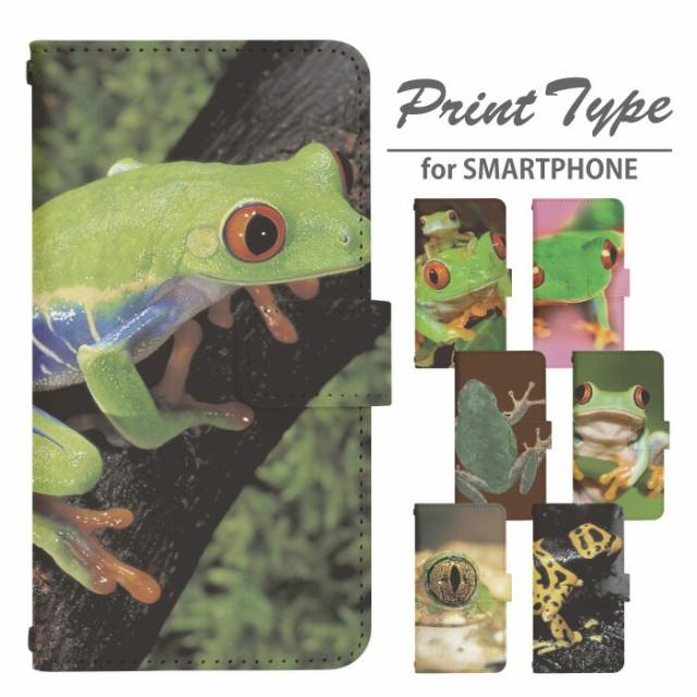 スマホケース 手帳型 HTC U11 601HT 携帯ケース 601HT カエル softbank HTC カバー di424