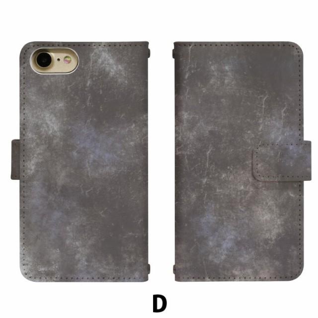 スマホケース 手帳型 Galaxy S8+ SC-03J 携帯ケース SC-03J グランジ加工 docomo Galaxy カバー di430