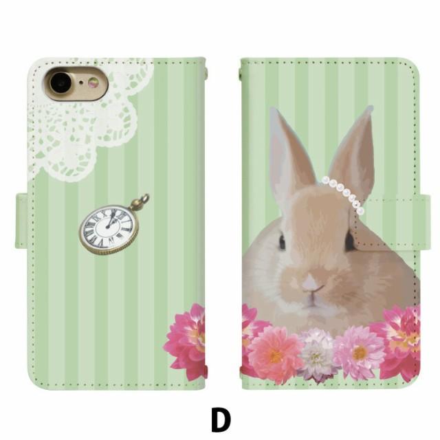 スマホケース 手帳型 アイフォン5C iPhone5C 携帯ケース iPhone5c うさぎ apple iPhone カバー di519